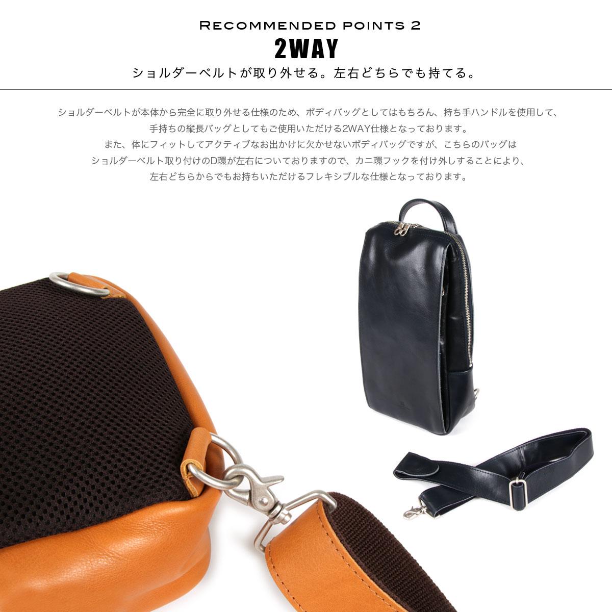 ボディバッグ メンズ 2Way ナチュラルカーフレザー KOI コーアイ BAGGY PORT バギーポート レディース 牛革 本革 日本製 ユニセックス 男性用 女性用 男女兼用