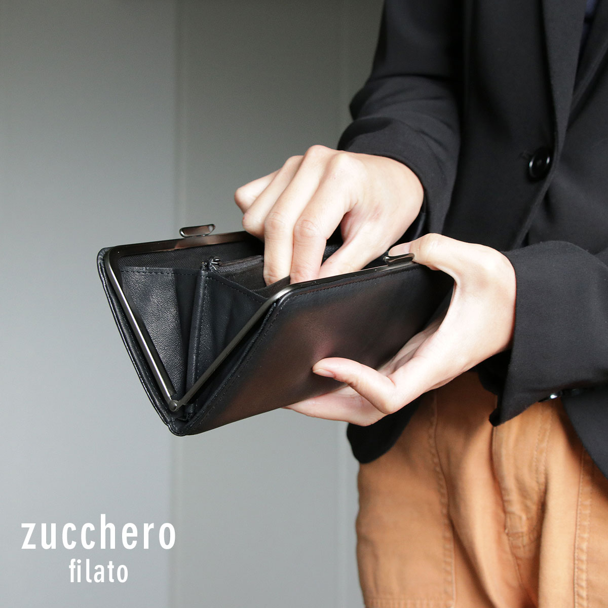 長財布 がま口財布 がまぐち 薄型 ロングウォレット オールブラック ソフトレザー 牛革 本革 日本の革 Zucchero filato ズッケロフィラート