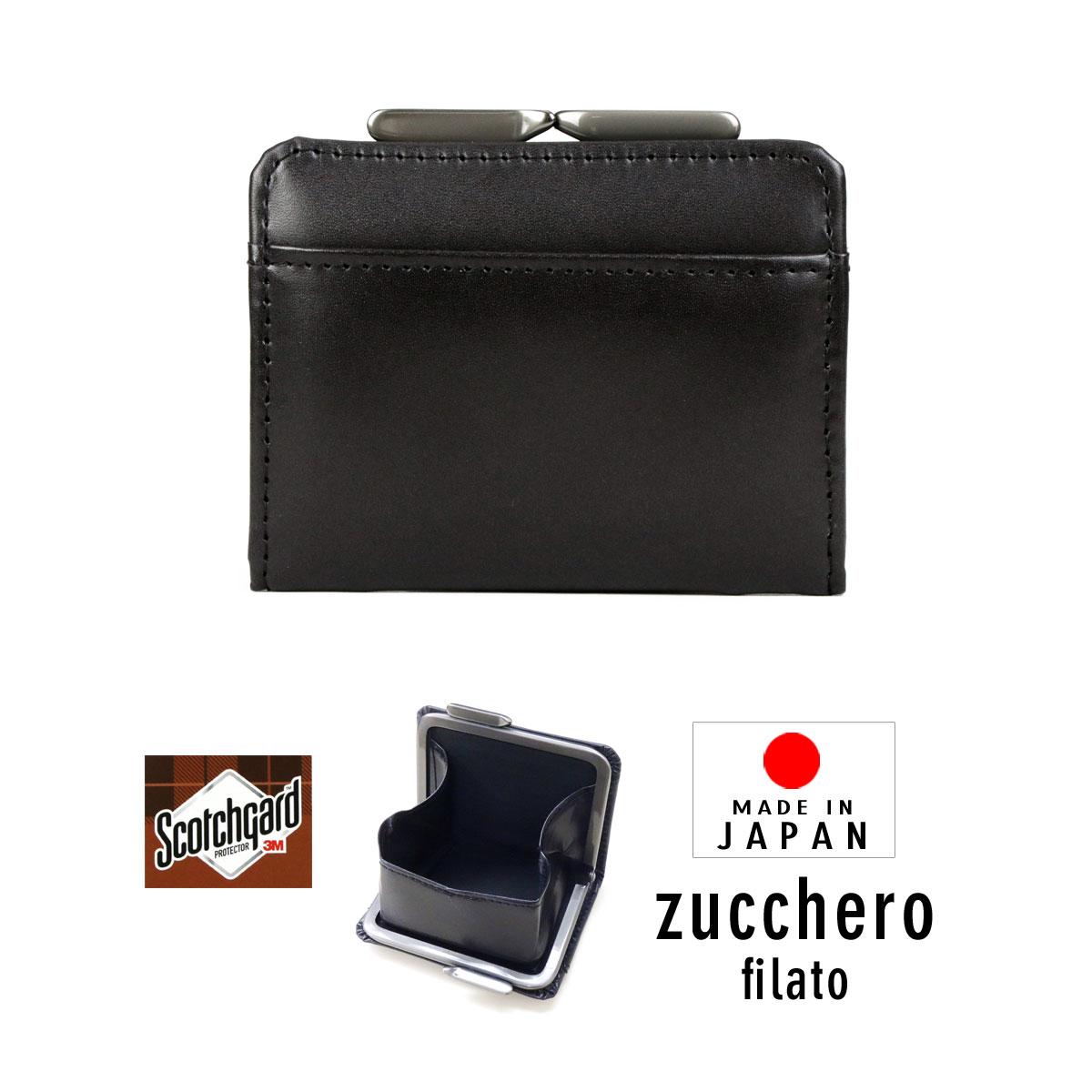 コインケース 小銭入れ 極小財布 ミニウォレット スコッチガード加工 ステアレザー 牛革 本革  Zucchero filato ズッケロフィラート