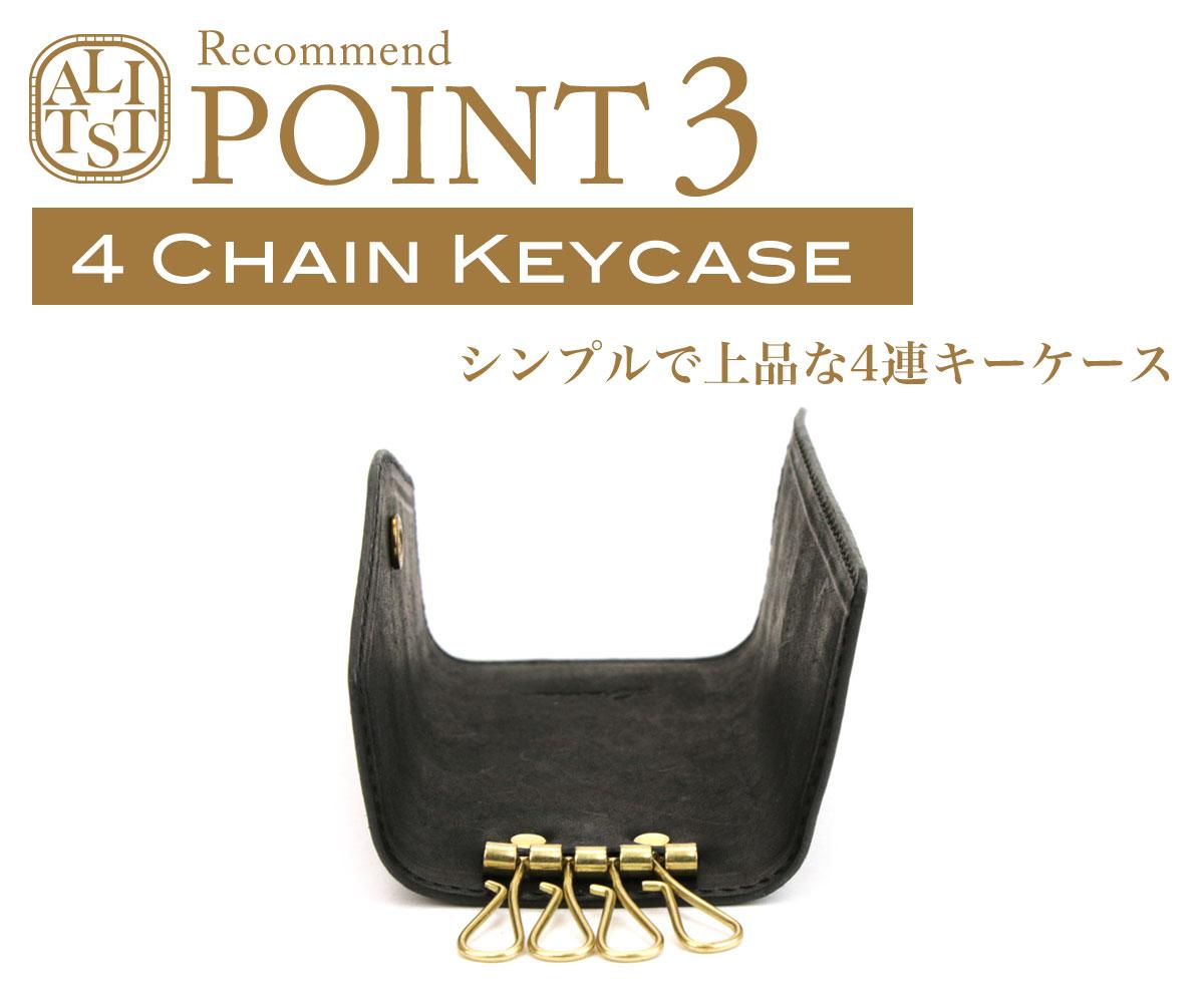Litsta キーケース 4連 Key Case 三つ折り 日本製 本革 イタリアンレザー PUEBLO プエブロ 牛革 リティスタ