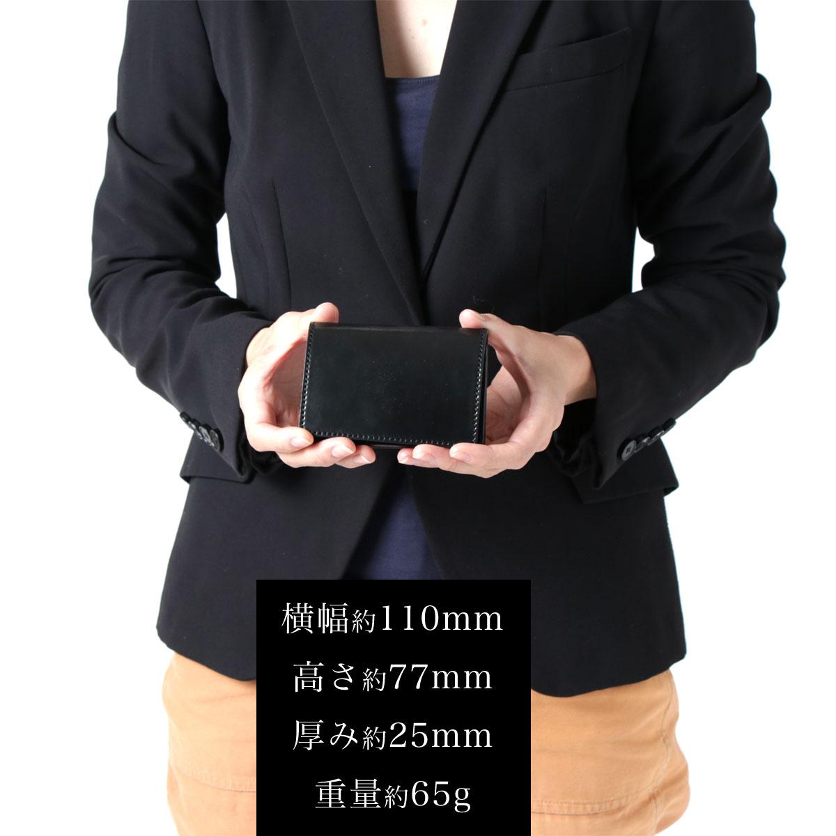 KAKUMEI カクメイ 名刺入れ ネームカードケース 50枚収納 日本製 本革 ホーウィン社 シェルコードバン Horween Shell Cordovan コードヴァン イタリアンレザー PUEBLO プエブロ  革命
