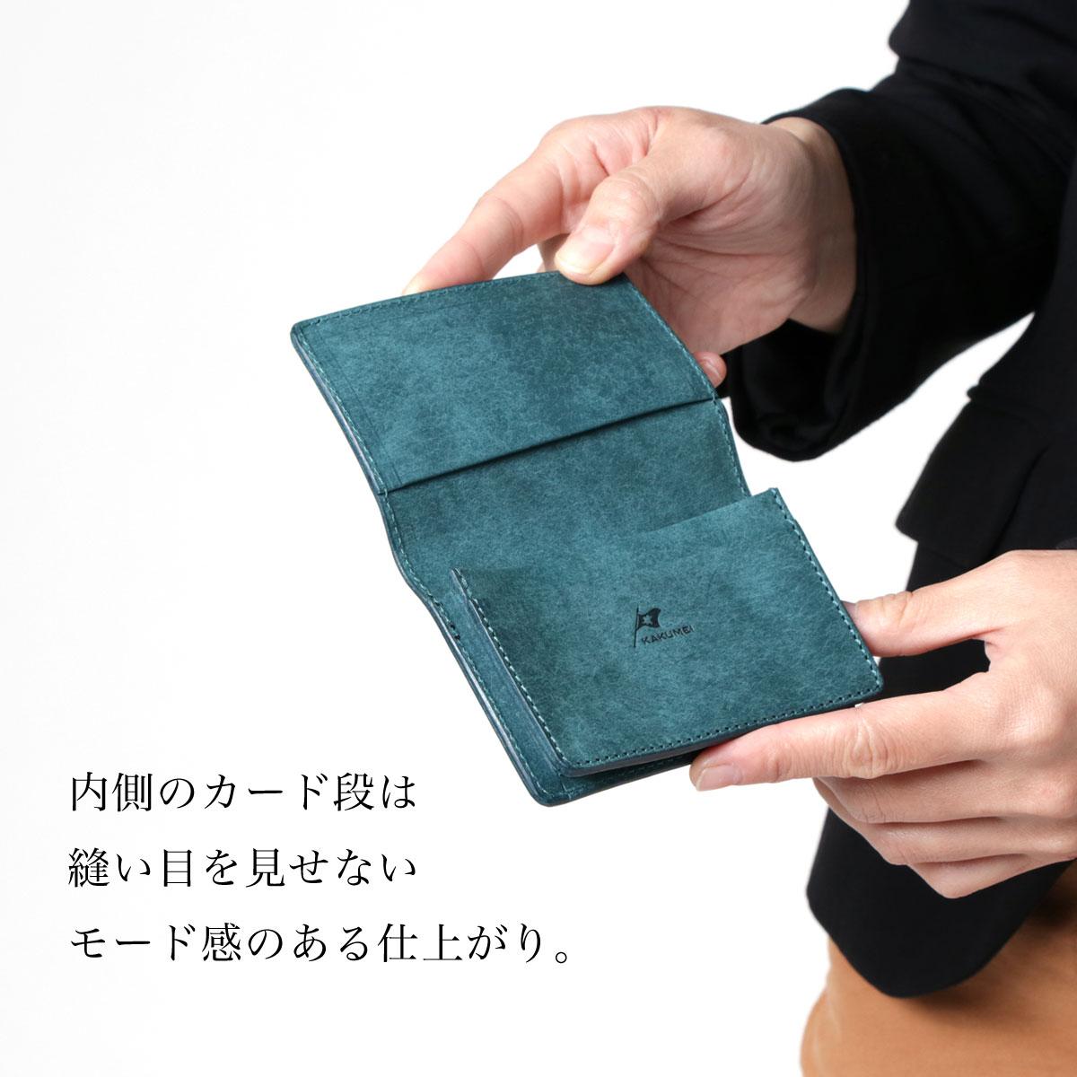 KAKUMEI カクメイ BOK型名刺入れ ボックス型 ネームカードケース 50枚収納 日本製 本革 プエブロ イタリアンレザー PUEBLO フルレザー 革命