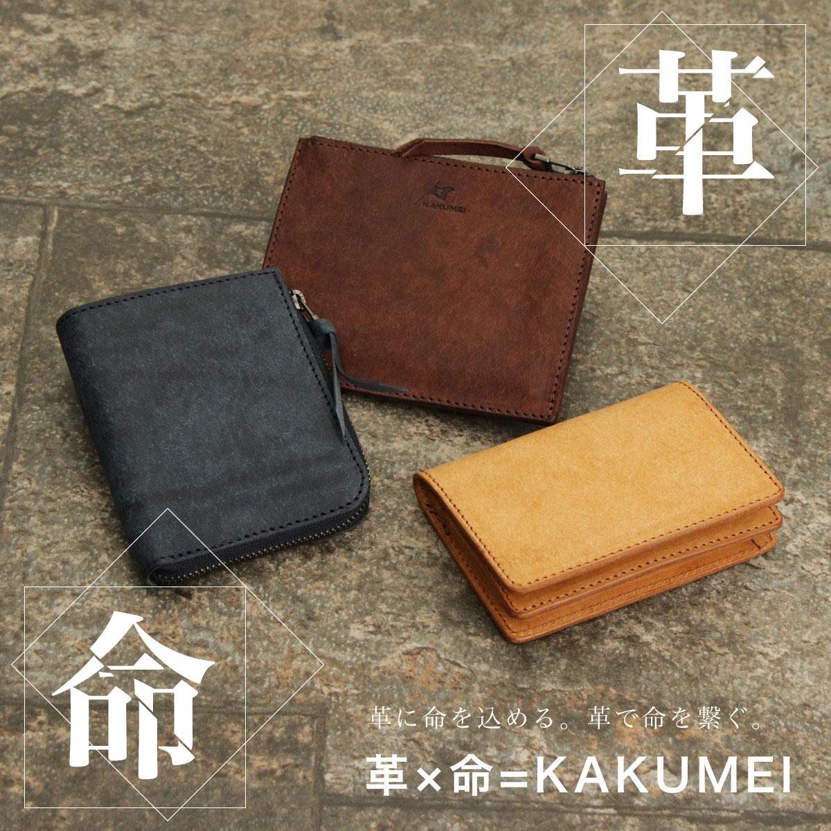 KAKUMEI カクメイ PETANCA ペタンカ 機能的極薄財布 薄い財布 小さい財布 ミニ財布 極小財布 日本製 本革 プエブロ イタリアンレザー PUEBLO フルレザー  革命