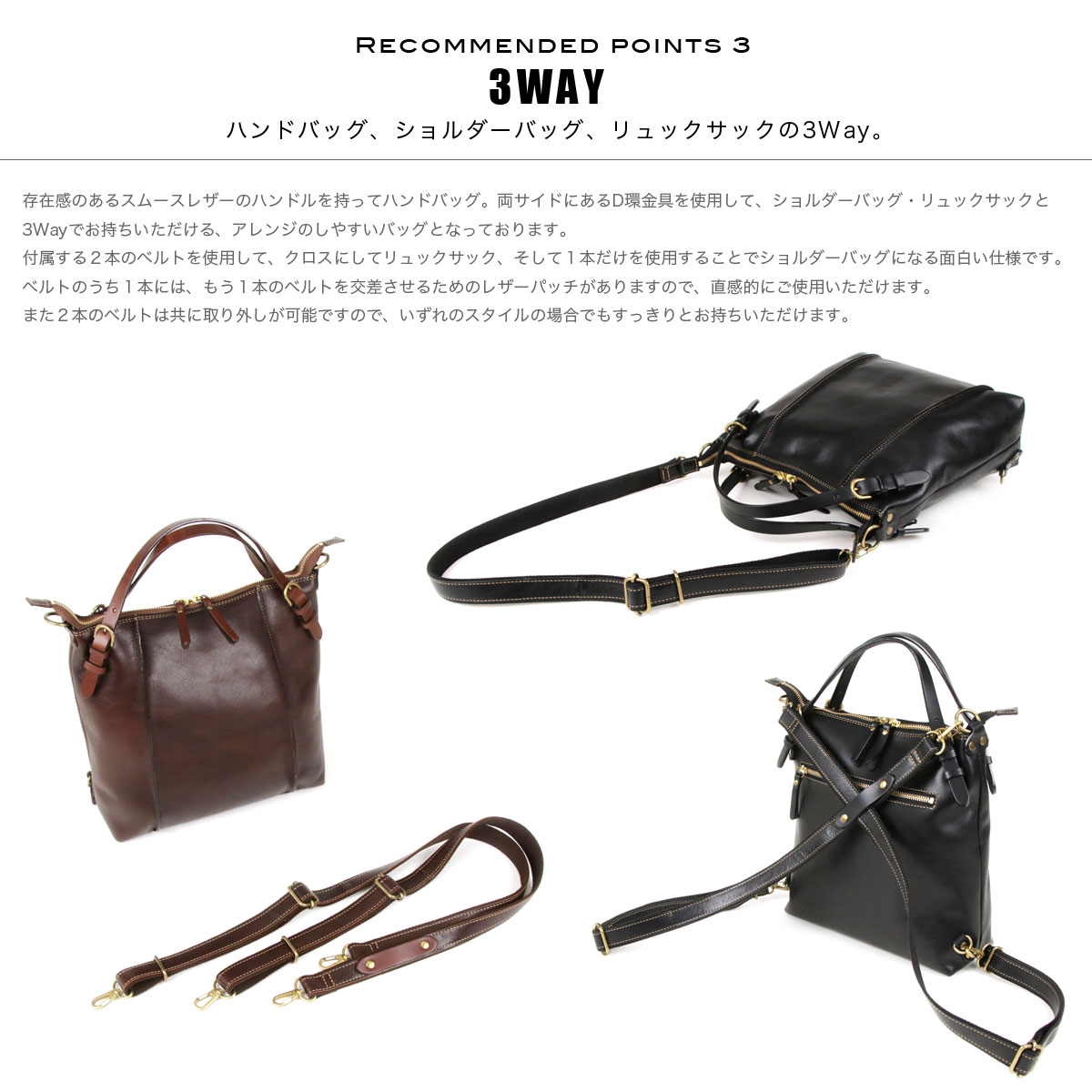 3Wayバッグ リュックサック ショルダーバッグ ハンドバッグ レディース スクエア型 姫路レザー 本革 innocent Sac イノセントサック 角底 日本製 国産 女性用 婦人用 バックパック