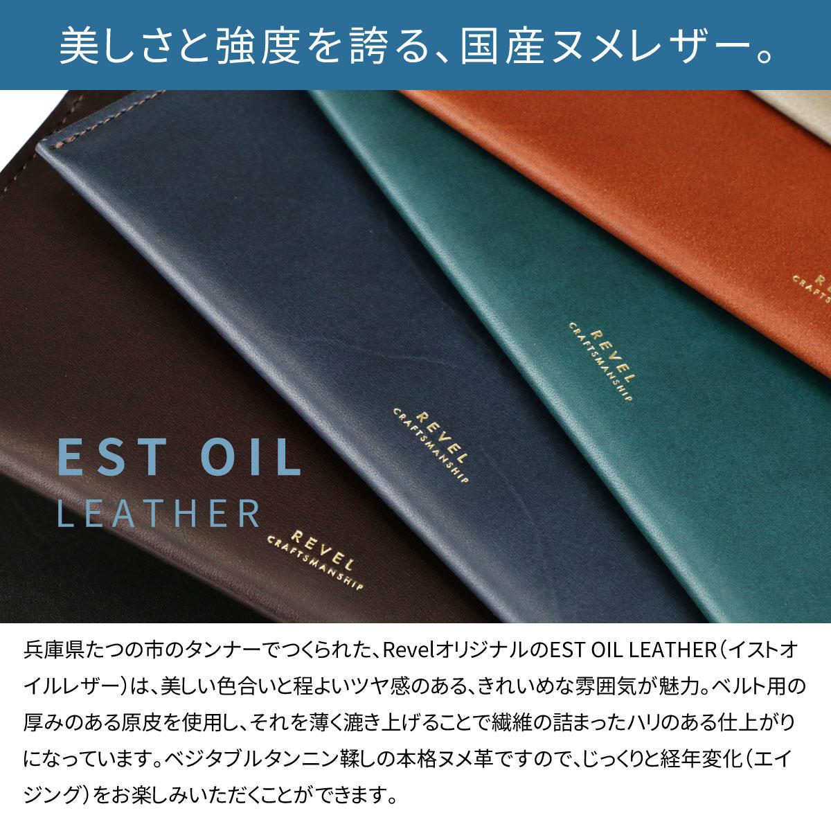 長札入れ 極薄長財布 メンズ 小銭入れなし Revel レヴェル 本革 オイルレザー 日本製
