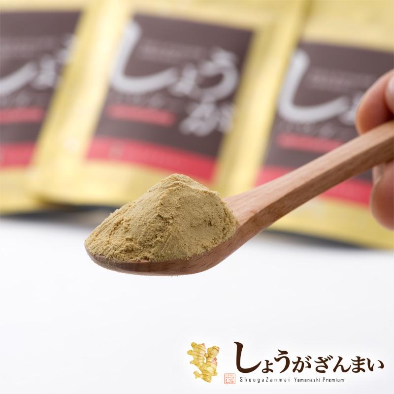 生姜パウダー 25g 【国産生姜粉末100%】