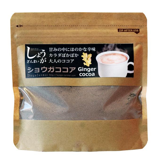 生姜ココア 100g 【国産生姜パウダー使用】