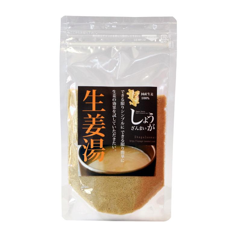 生姜湯の素 150g 【国産生姜パウダー使用】