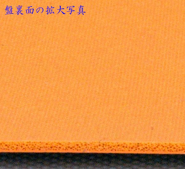 将棋セット 将碁屋マット将棋盤セット(プラ将棋駒歩心・駒台付き)