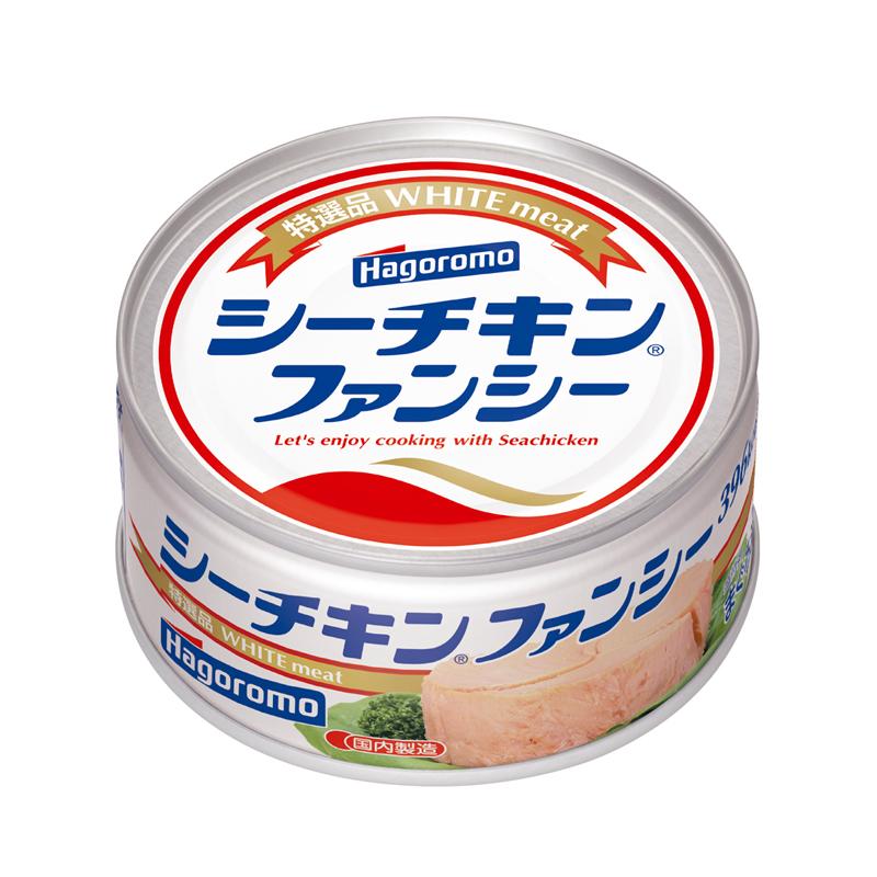 【常温品】はごろも シーチキン ファンシー 140g 業務用 シーチキン まぐろ フレーク 缶詰