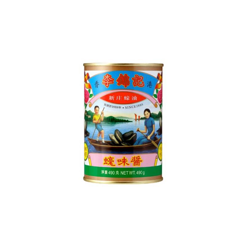 【常温品】李錦記 蛎油 オイスターソース 白 490g 簡単 お手軽 業務用 牡蠣油 カキ かき 大容量 中華料理