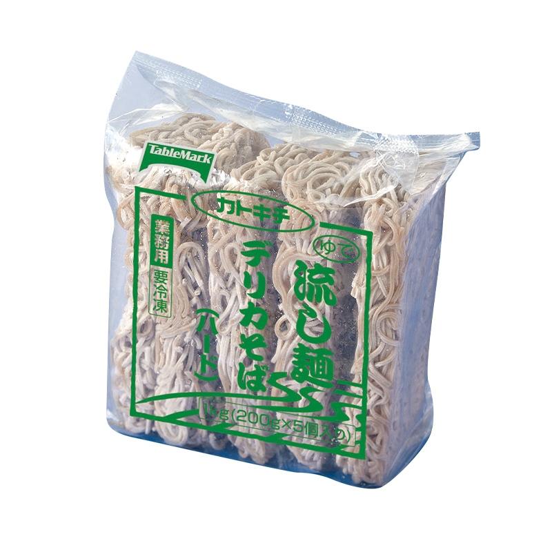 テーブルマーク 流し麺デリカそば ハード 200g×5個 1kg 5人前 そば 麺 冷凍 業務用