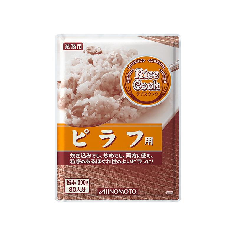 【常温品】味の素 ライスクック ピラフ 500g 炒飯 焼き飯 炒めし ご飯 大容量 調味料 簡単 お手軽 料理 業務用