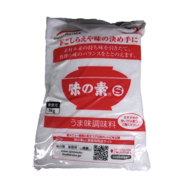 【常温品】味の素 業務用 味の素S 1kg 調理 調味料 常温 配合調味料 うま味調味料 簡単 お手軽 大容量