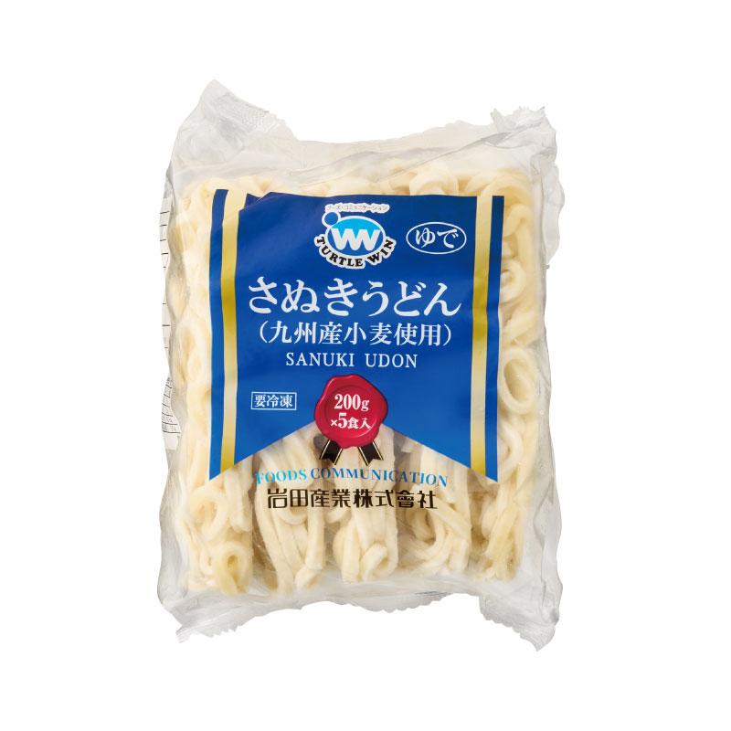 TW印 さぬきうどん 200g×5個 合計1kg 5人前 うどん 冷凍うどん 麺 冷凍 業務用