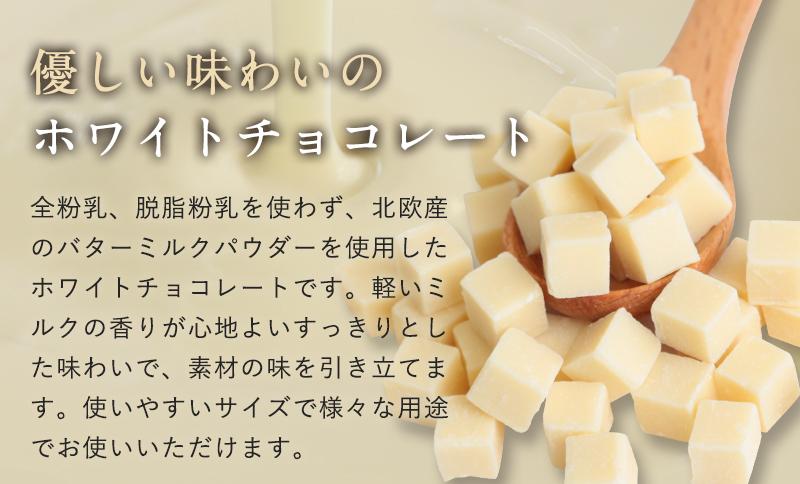【冷蔵品】明治 クーベルホワイト B37 1kg 冷蔵 ホワイト チョコ チョコレート お菓子 製菓用 チョコ 業務用