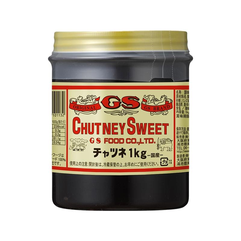 【常温品】ジーエスフード 業務用 ペーストチャツネ 1kg 調味料 瓶 ソース ペースト チャツネ インド料理