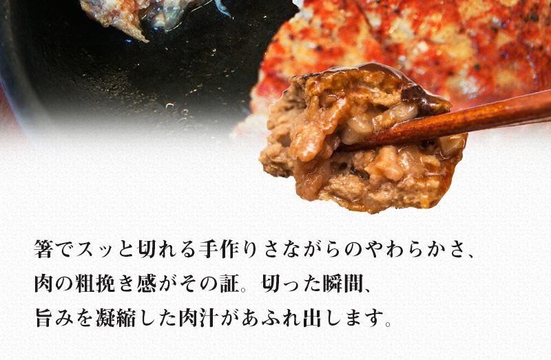 テーブルマーク 新ガストロハンバーグ(160g×10個入り) 冷凍 業務用 温めるだけ おかずに