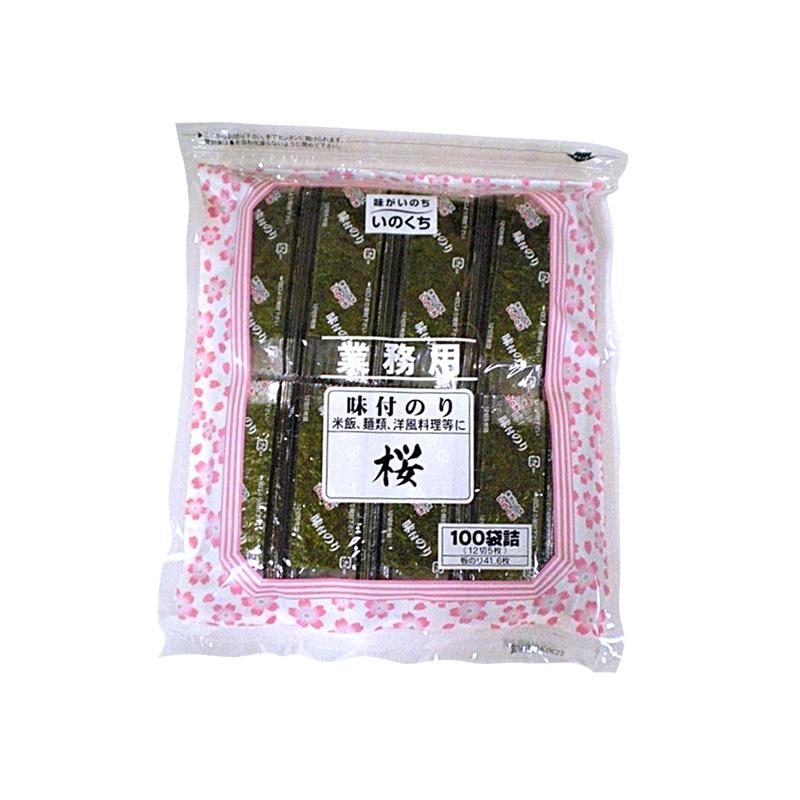 【常温品】井口食品 味付けのり 桜印 100袋詰 12切5枚 業務用 味付け海苔 のり 海苔 ご飯 おにぎり 調味料