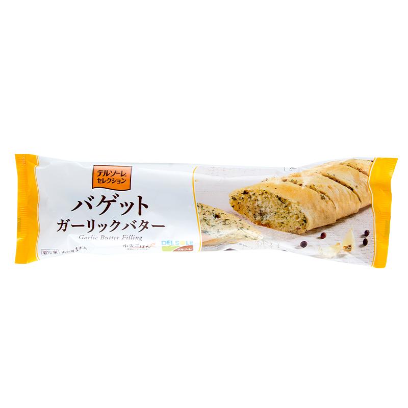 ジェーシーコムサ バケットガーリックバター 1本入 パン ガーリックトースト 冷凍 業務用 調理パン 簡単 お手軽