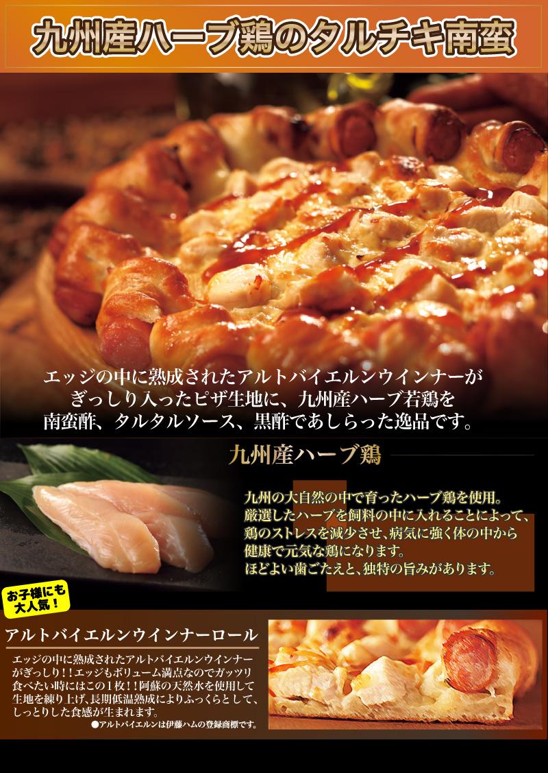 ピザクック 九州 福岡 本格プレミアムピザ3種 ピザ 冷凍 宅配 ハーブ鶏ピザ 辛子明太子ピザ マルゲリータ 3枚セット 送料無料