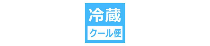 【冷蔵品】ケンコーマヨネーズ 美味百菜 ひじき煮 1kg 冷蔵 簡単 お手軽 惣菜 ヒジキ 和食 業務用