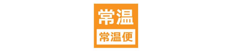 【常温品】守山乳業 杏仁豆腐 537g(500ml) 簡単 お手軽 手作り スイーツ デザート 中華菓子 杏仁 業務用