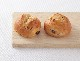 テーブルマーク レーズンブレッド 約24g×10個入り 冷凍 パン 冷凍パン 軽食 朝食 お手軽 簡単 ソフトパン レーズンブレッド 冷凍 業務用 レーズンパン
