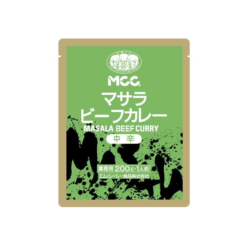 【常温品】MCC食品 マサラビーフカレー 中辛 200g レトルト カレールウ カレールー レトルトカレー 簡単 お手軽 カレー レトルト食品