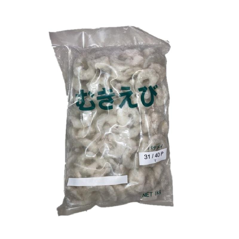 【冷凍】トクスイ バナメイムキエビ 31/40 1kg 海老 インドネシア 冷凍 加熱用 業務用