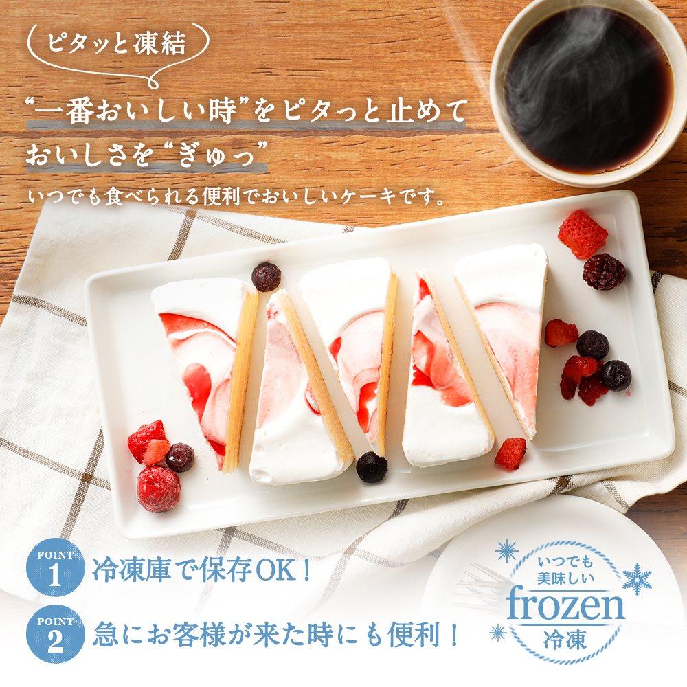 五洋食品 ストロベリーショート 390g 12個入 ショートケーキ いちご ケーキ 冷凍 業務用 スイーツ デザート 冷凍ケーキ お手軽