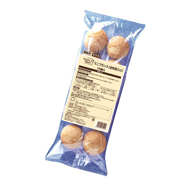 テーブルマーク ミニフランス 全粒粉入り 約28g×10個入り 冷凍 パン 冷凍パン 軽食 朝食 お手軽 簡単 フランスパン ミニフランス 冷凍 業務用