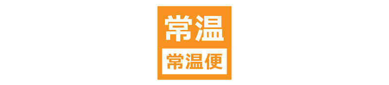 【常温品】寶 CRAFT 沖縄シークヮーサー 330ml クラフト チューハイ アルコール 7% シークヮーサー 果汁エキス使用 ひとてま造り製法 宝酒造