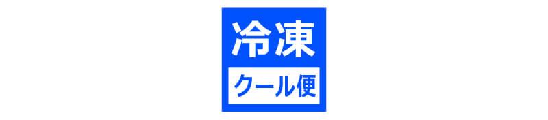 【冷凍】北九食品 ミニごまだんご 20個入り 和菓子 茶菓子 だんご ごま 小豆 あんこ 業務用