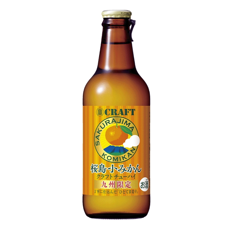 【常温品】寶 CRAFT 桜島小みかん 330ml クラフト チューハイ アルコール 7% ストレート 混濁果汁 ひとてま造り製法 宝酒造
