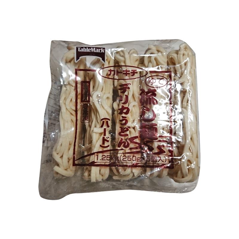 流し麺 デリカうどん ハード 250g×5食入 合計1.25kg うどん 冷凍うどん 麺 冷凍 業務用