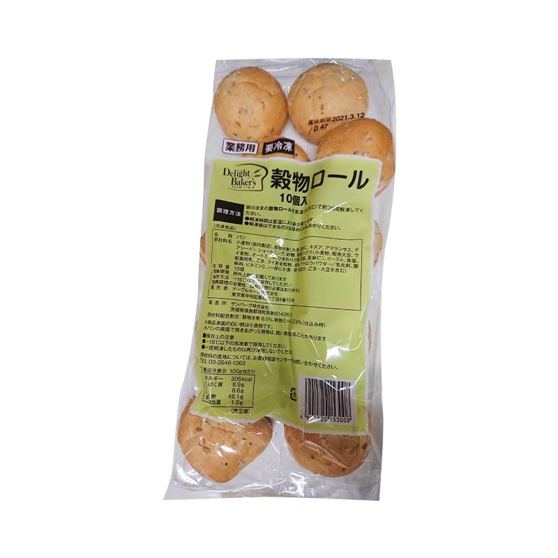 テーブルマーク 穀物ロール 10個 冷凍 パン 冷凍パン 軽食 朝食 お手軽 簡単 菓子パン ロールパン 業務用