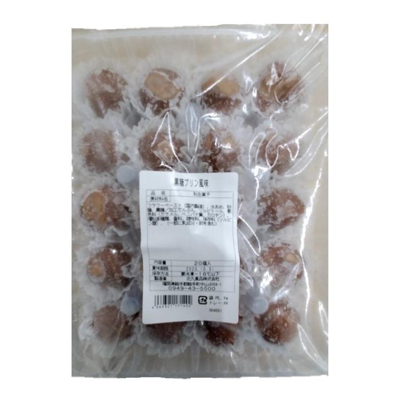 【冷凍】北九食品 黒糖プリン風味 20g×20 和菓子 茶菓子 黒糖 プリン風 くず餅 業務用 冷凍