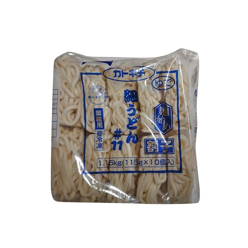 テーブルマーク 麺始め 割子細うどん#11 115g×10個入 合計1.15kg うどん 冷凍うどん 麺 冷凍 業務用
