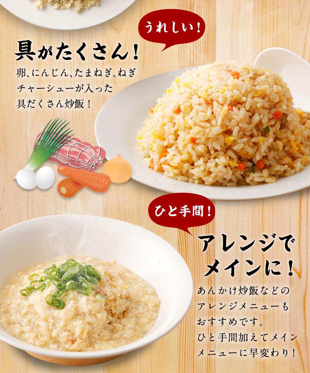 米 チャーハン 雑穀