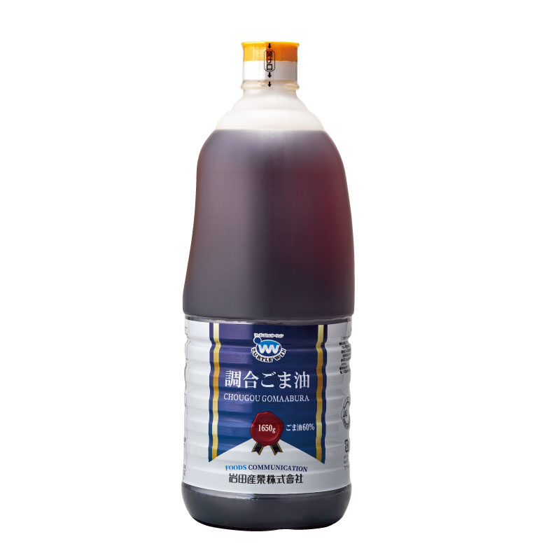 【常温品】TW印 調合ごま油 1650g 大容量 調味料 油 香味付け ごま油 中華料理 業務用