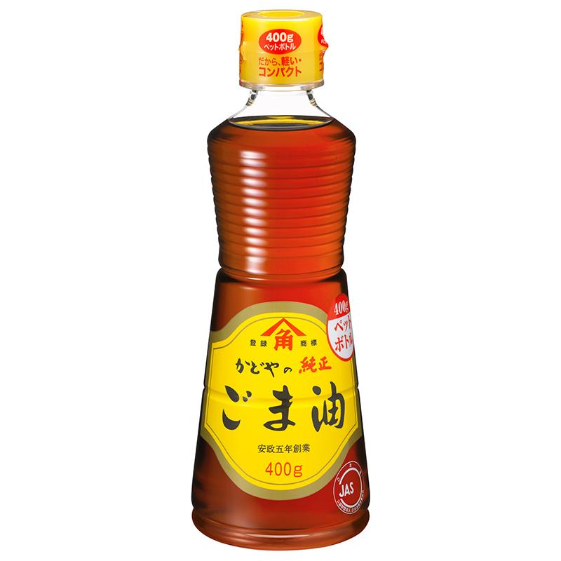 【常温品】かどや製油 純正ごま油 400gペット 調味料 揚げ物 油 香味付け ごま油 ペットボトル 中華料理 かどや