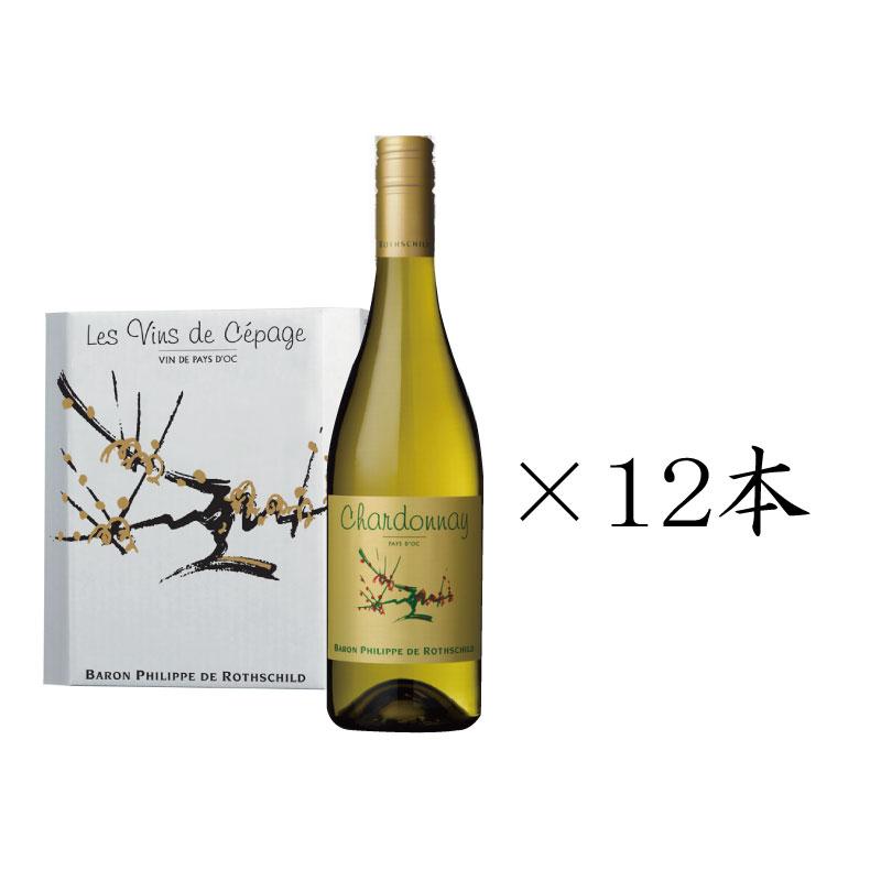 【冷蔵品】バロン・フィリップ・ド・ロスチャイルド ヴァラエタル・シャルドネ 750ml 12本 アルコール 14.0% 白ワイン ワイン 南フランス ラングドック・ルーション地方