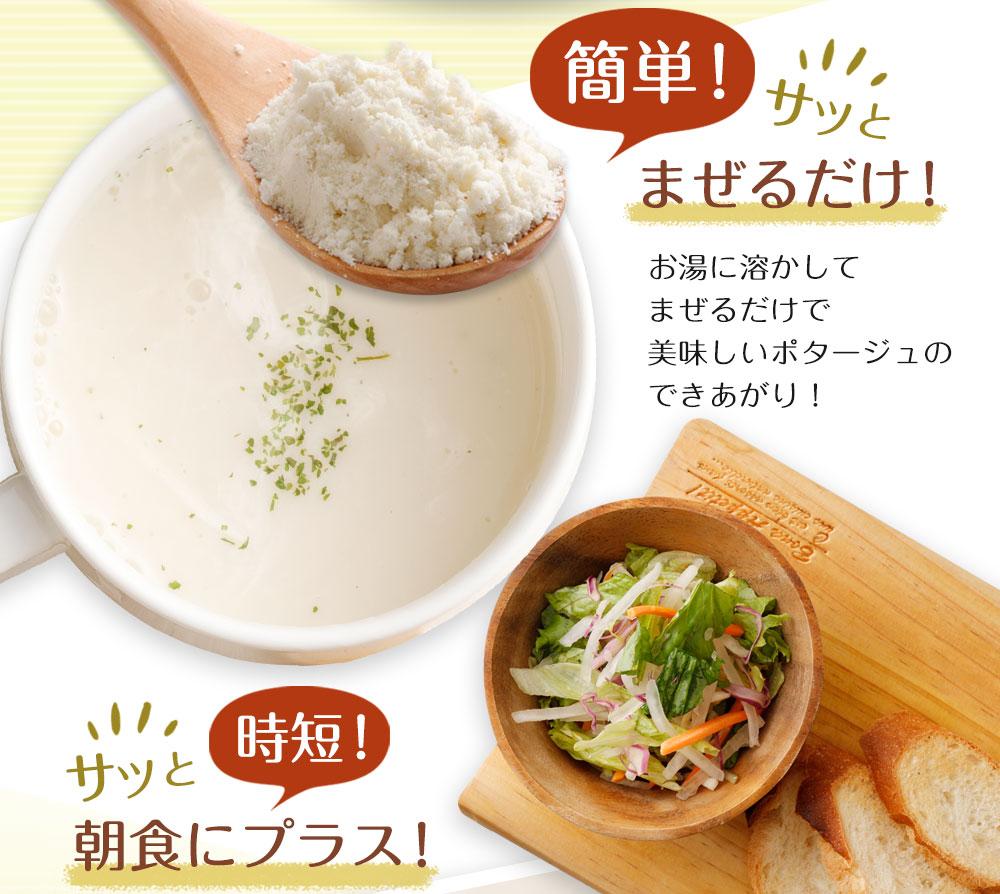 【常温品】クノール ポタージュJ 業務用 大容量 500g 簡単 調理 スープ ポタージュ スープ 乾燥スープ 調味料 お手軽 本格