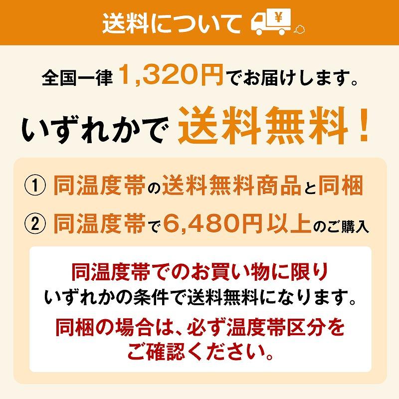 【常温品】ニッカ 果実の酒 ライチ酒 1800ml PET リキュール カクテル 15% 酒 業務用