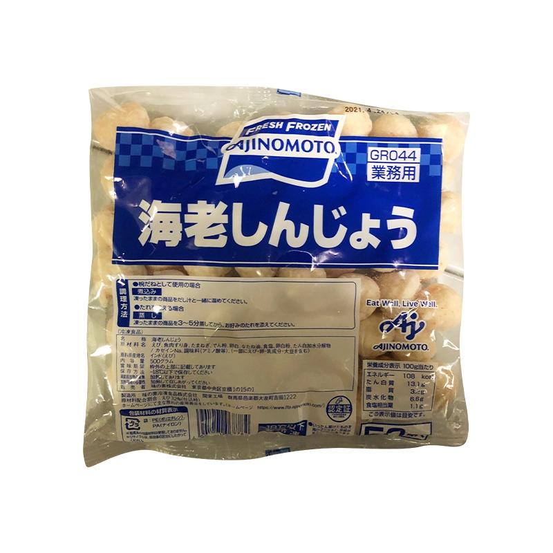 味の素冷凍 海老しんじょう 50個入り 500g 真薯 えび すり身 和風 惣菜 冷凍 業務用