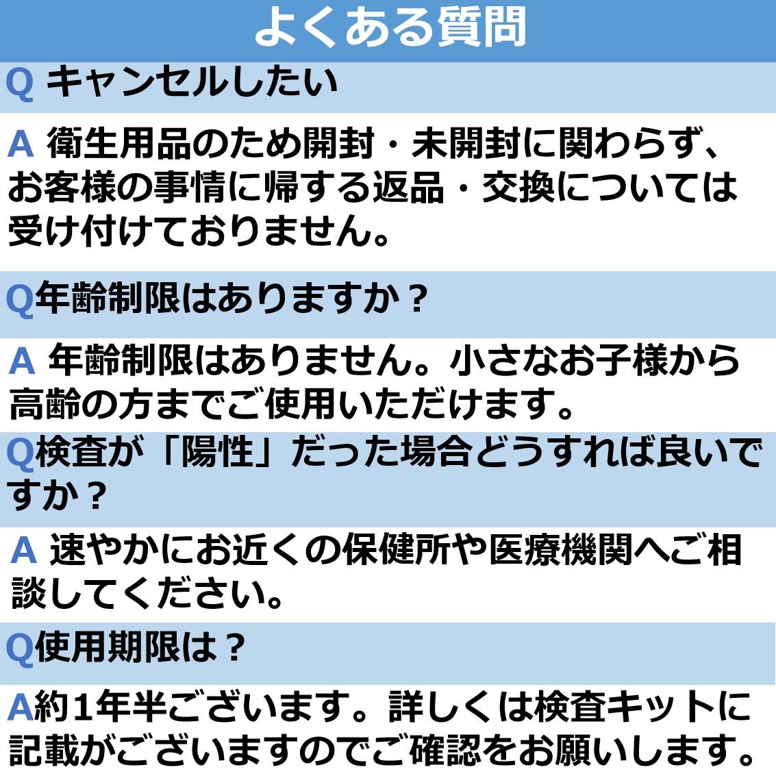 法人様割引!!@2800円【1000回分】新型コロナ抗原検査キット※送料無料