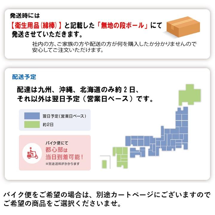 【JOYSBIO社製】唾液の抗原検査キット@3600円【10キット入り】一致率98%