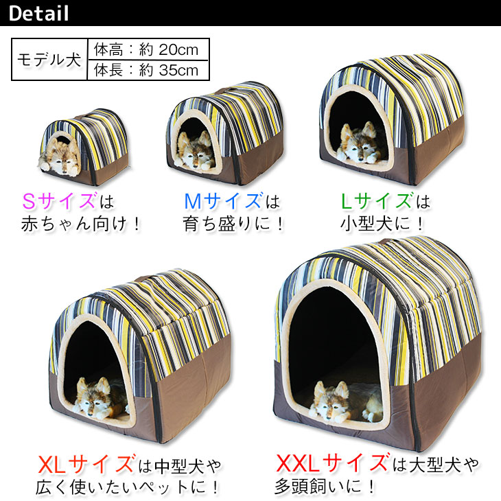 【訳あり】 ドーム型 ペットハウス 室内 犬小屋 ベッド 犬 猫 ドームハウス Mサイズ