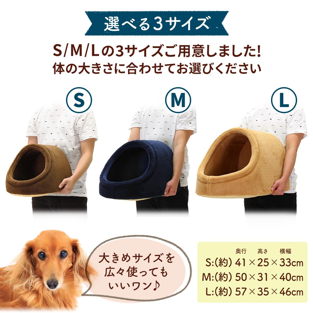 ドーム型 ペット ベッド 冬 犬 猫 暖かい ハウス ふわふわ 小型犬 Sサイズ